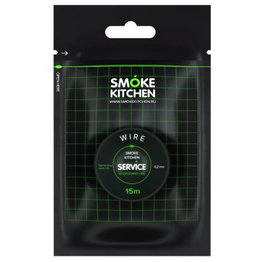 Проволока Нихром 0.2мм, Smoke Kitchen,15 м