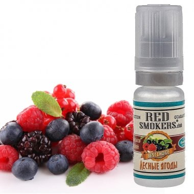 Лесные ягоды -Ароматизатор Red Smokers