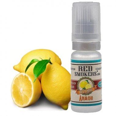 Лимон -Ароматизатор Red Smokers